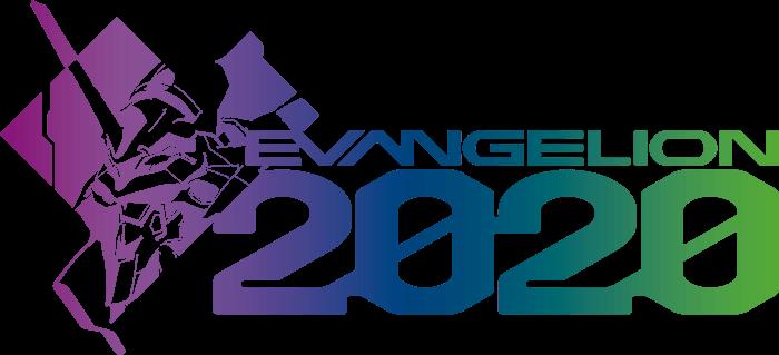 EVANGELION2020